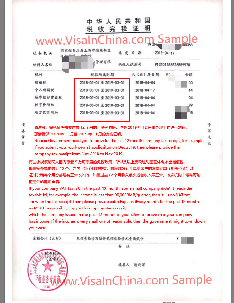 Update China visa rules and policy in shanghai - China Visa service