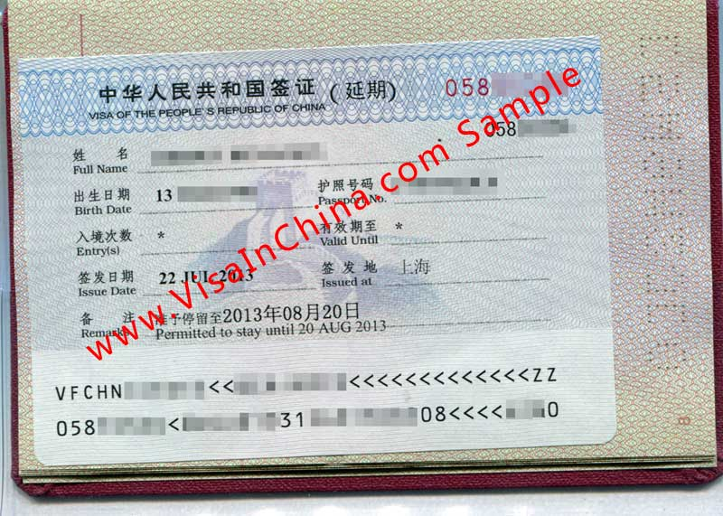 China m visa business visa extension and renewal in shanghai visa is the china great wall click to see the sample stopboris Choice Image