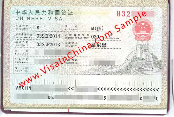 China m visa business visa extension and renewal in shanghai china click to see the sample stopboris Choice Image