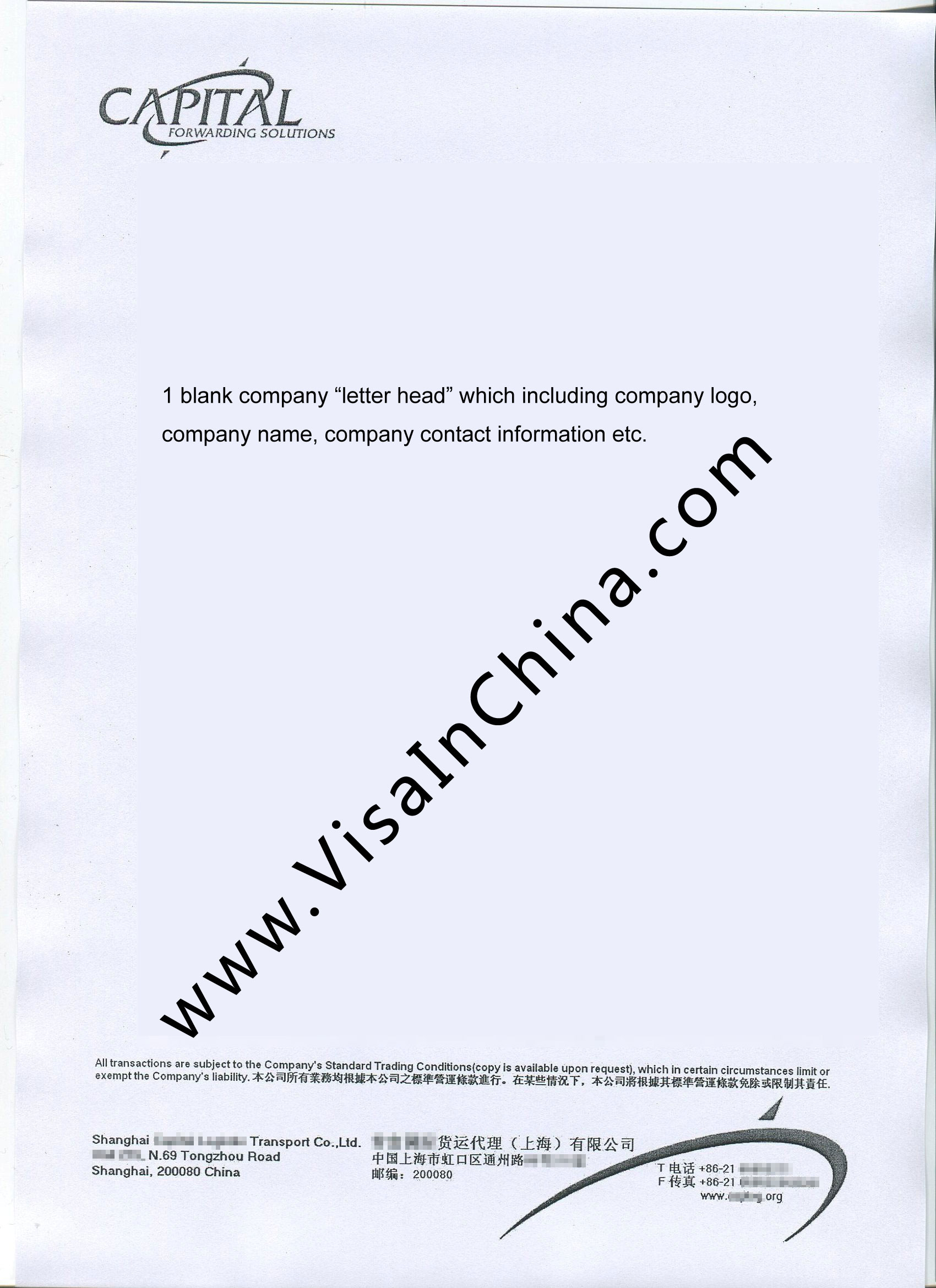 China company letter head blank check the sample stopboris