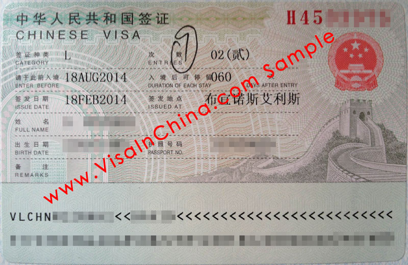 China tourist visa l visa extension and renewal service in shanghai to see the sample spiritdancerdesigns Gallery