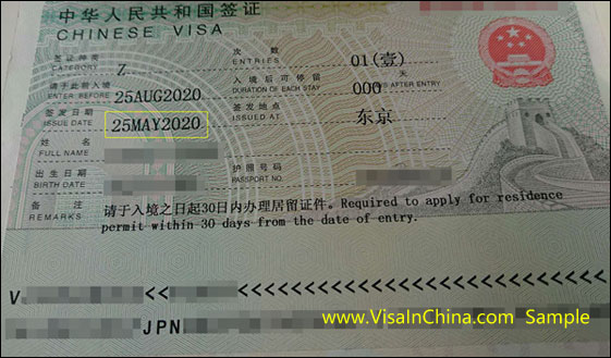 Update China Visa Rules And Policy In Shanghai China Visa Service In Shanghai